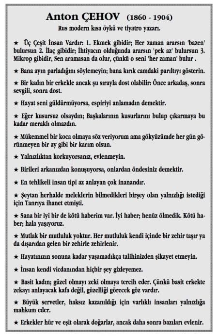 17çehov